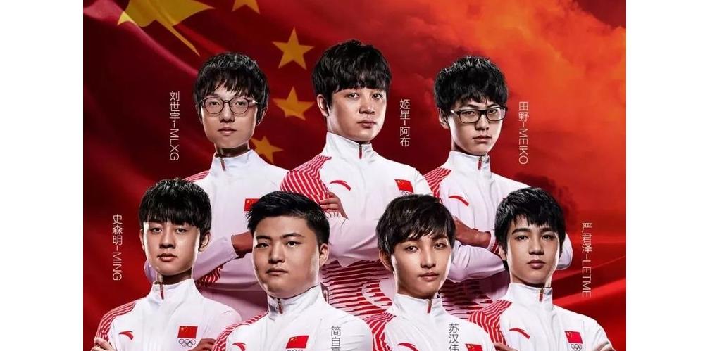 Alex Barbarà - Asian Games esports